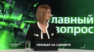 Главный вопрос c Юлией Федоровой 16 09 16