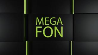 MEGAFON cu Iurie Roșca 16.10.2017