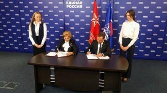 Зинаида Гречаный и Дмитрий Медведев подписали соглашение о сотрудничестве между ПСРМ и партией «Единая Россия»