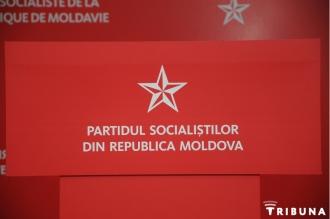 ПСРМ выступает против административно-территориальной реформы правительства Филипа