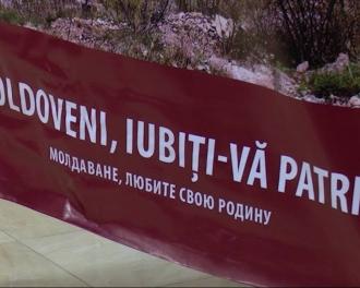 Культура и традиции Молдовы как тема лекции по истории