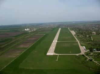 Мэркулештский аэропорт передан в управление Минэкономики
