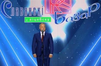 Президент РМ на фестивале «Славянский Базар»: Удивительная концентрация талантов, положительной энергии и здорового состязательского духа