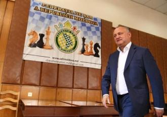 Лучшим шахматистам Молдовы присвоены присвоении высшие государственные награды