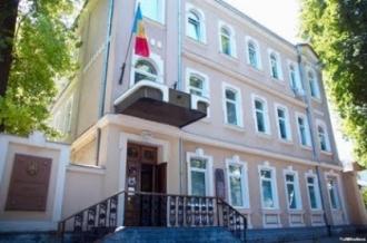 Социалисты попросили КС высказаться относительно законности назначения Сильвии Раду врио примара Кишинева