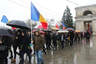 Марш, посвященных 100-летию создания Молдавской Демократической Республики