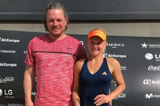 Александра Перпер выиграла турнир ITF в Манакоре