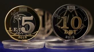 С сегодняшнего дня молдаване будут использовать новые монеты номиналом в 1, 2, 5 и 10 леев