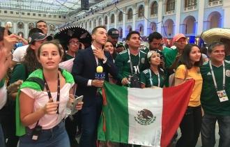 Мексиканцы обыграли действующих чемпионов мира немцев и на поле, и на трибунах