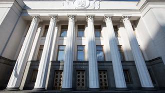 В Раде предложили ввести визовый режим с Россией