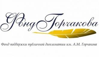 Победитель конкурса грантов РФ