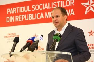 Чебан: Конституционный суд превращается в партийный филиал