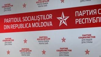 Кандидаты от ПСРМ на юге страны
