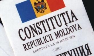 Социалисты потребовали исключить из повестки парламента инициативу ДПМ о внесении евроинтеграции в Конституцию