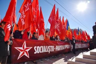Социалисты определились с кандидатами по большинству одномандатных округов