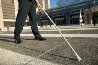 Помощь инвалидам по зрению