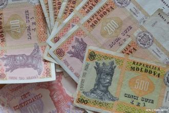 Государственный долг на конец следующего года оценивается в 62,8 млрд. леев