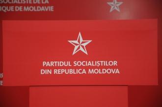Парламентская комиссия одобрила три важные инициативы социалистов