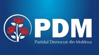 ДПМ опасается результатов выборов