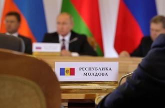 Сотрудничество Молдова-ЕАЭС