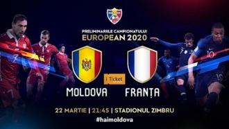 Додон пожелал молдавской сборной забить гол в игре с Францией: Это будет лучшим подарком для граждан