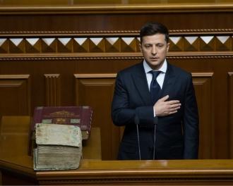 Новый президент Украины принес присягу