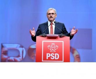 Реальный срок заключения для румынского чиновника