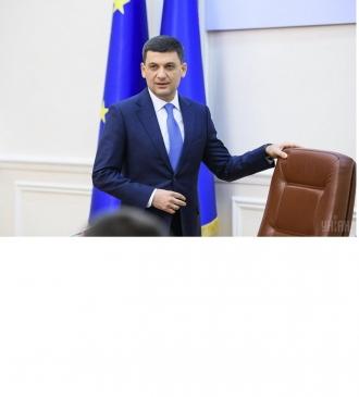 Рада не поддержала отставку премьер-министра Гройсмана