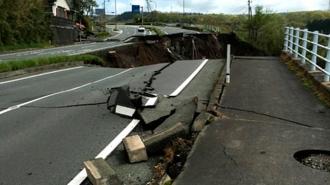 Сильное землетрясение на юге Калифорнии