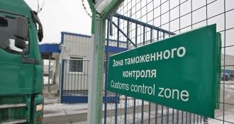 В РФ вступили в силу новые правила ввоза фруктов и овощей