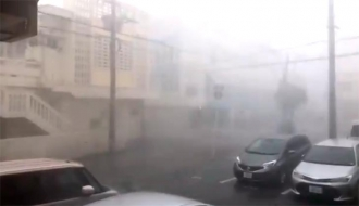 На Южную Корею обрушился мощный тайфун
