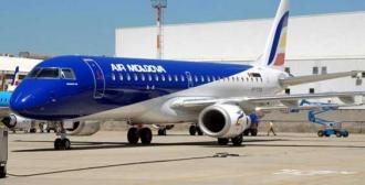 "Прокуроры арестовали имущество компании ""Air Moldova"" примерно на миллиард леев"