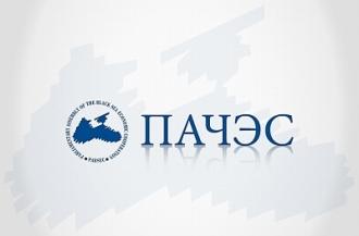 Депутаты из десяти стран участвуют в заседании Комитета по культуре, образованию и социальным вопросам ПАЧЭС