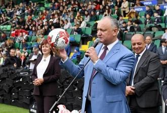 Ради будущего молдавского футбола