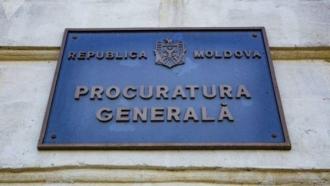 20 претендентов на пост Генерального прокурора