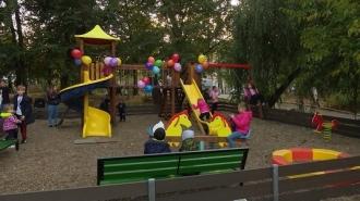 На Ботанике открыли новую игровую площадку для детей