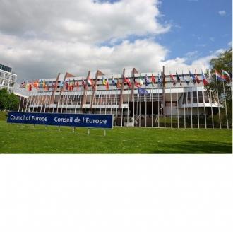 Саммит глав парламентов в Страсбурге
