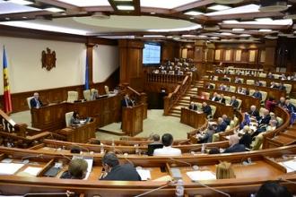 Бюджет принят в первом чтении