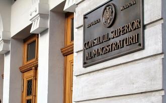Заседание ВСМ: одобрено ходатайство Думитру Робу о задержании судьи