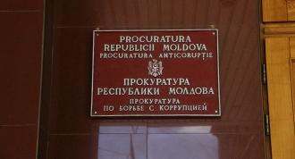 Сеогей Гаважук назначен врио главы Прокуратуры по борьбе с коррупцией