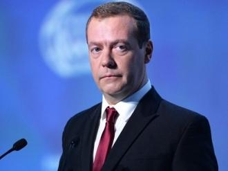 Глава правительства России объявил об отставке кабмина
