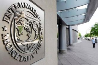 МВФ оценил работу правительства