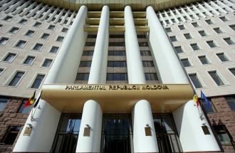Весенняя сессия парламента начнется 3 февраля