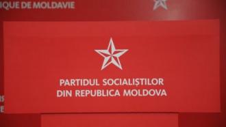 ПСРМ: