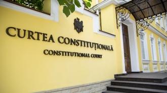 Конституционный суд, возглавляемый блоком «ACUM», остановил реформу юстицию, - заявил президент.