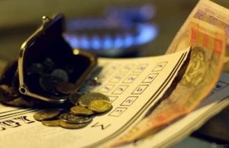 В Украине тариф на природный газ для бытовых потребителей вырос сразу 34,7%