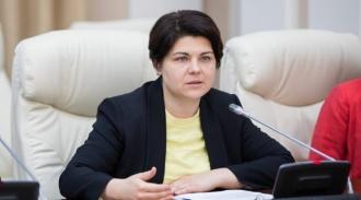 Гаврилицa предоставила в парламент неполный комплект документов для назначения нового правительства