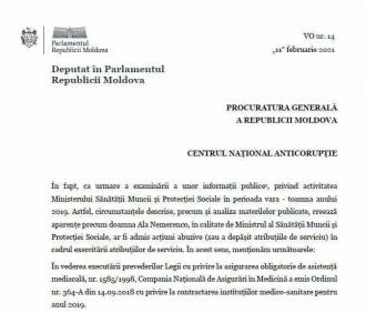 Алла Немеренко снова в поле зрения прокуратуры