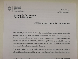 «Секретарь Офшор» снова в попал в поле зрения. ПСРМ требует у Агентства по неподкупности и прокуроров проверить его имущество