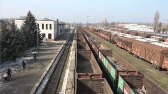 Грозят остановить движение поездов